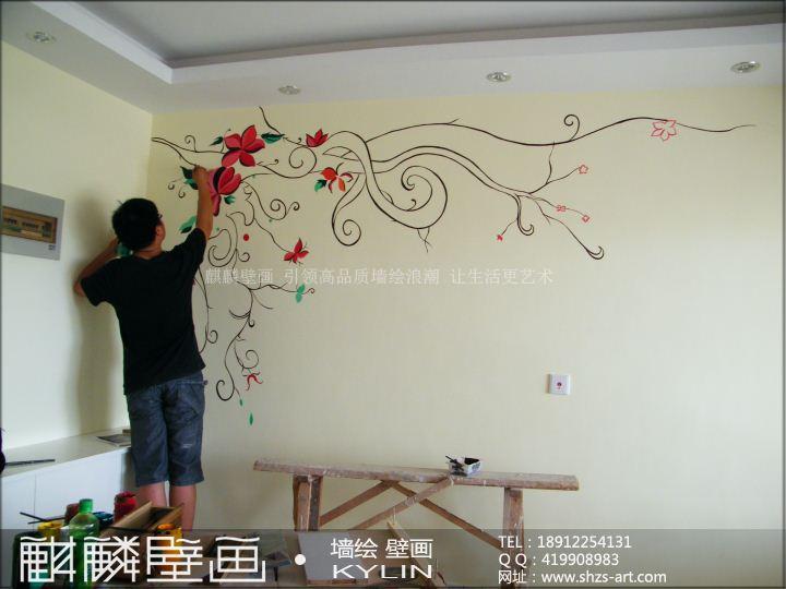 幼儿园照片墙饰边框展示