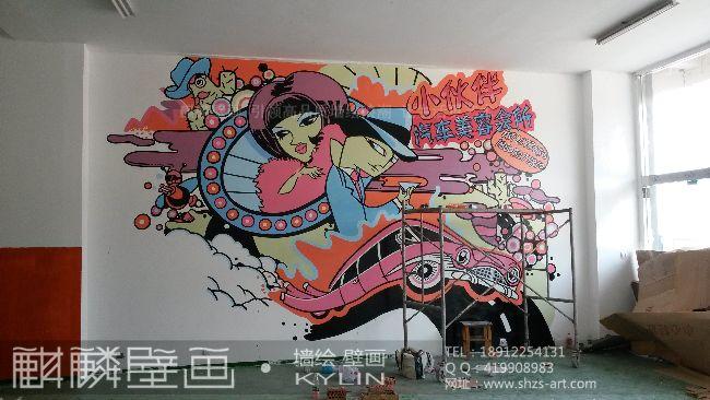 美容院3d墙绘图案
